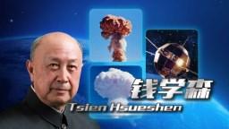 Le père de l'espace chinois Qian Xuesen